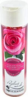 """Гель для душа натуральный """"Розовый шёлк"""" с кристаллами розовой соли. 330 гр"""