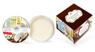 Крем-масло для тела «Кокос в шоколаде» 150 гр