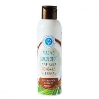 Кокосовое масло для лица Шоколад и ваниль: Интенсивное питание