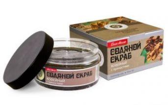 Соляной скраб КОФЕЙНЫЙ с пряностями, 300 г