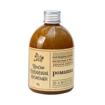"""Натуральный шампунь для светлых волос """"Ромашка"""" без СЛС,  250 мл"""