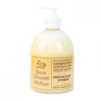 """Натуральное жидкое мыло для рук """"Гипоалергенное"""" без СЛС,  500 мл"""