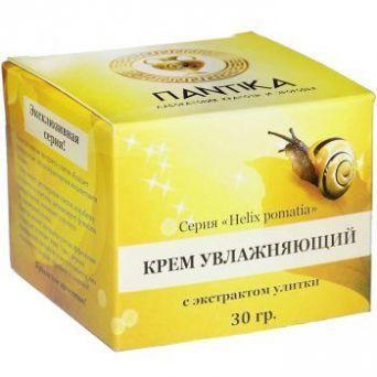 Крем для лица Увлажняющий с экстрактом Улитки 30 гр