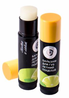 Натуральный бальзам для губ Летний поцелуй. 5 гр