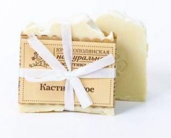 """Органическое мыло """"Кастильское"""",  100 гр"""