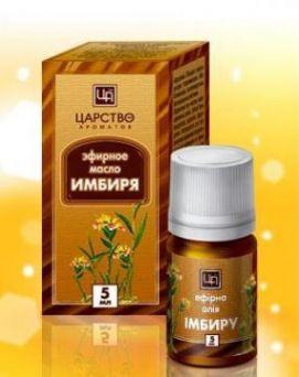 Эфирное масло Имбиря 5 мл
