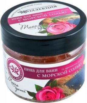 Пена для ванн с морской солью Тихая бухта (с ароматом розы) 500 гр